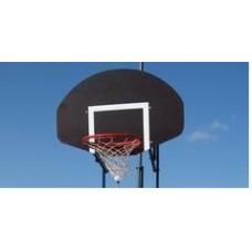 Щит баскетбольный навесной с кольцом